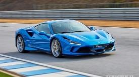 [시승기] 페라리 F8 트리뷰토, V8 엔진 끝판왕