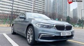 [시승기] BMW 530e로 도심 58.1km 달려보니..연비 36.5km/l