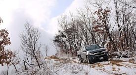 [시승기] 한국에서의 첫 겨울을 보내는 진짜 아메리칸 픽업트럭, 쉐보레 콜로라도