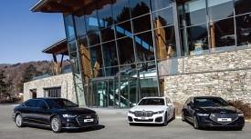 대형세단 편애중계, BMW THE 7 & 아우디 A8 & 제네시스 G90