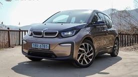 [시승기]독일식 아방가르드 BMW i3..단종은 아깝다