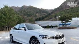 가혹한 운명의 기자 시승차, 마지막을 함께하다(ft. BMW 320d)