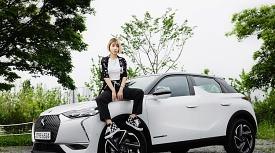 [시승기] 'DJ CHEEZ', 레이싱모델 맹나현의 DS 3 크로스백 시승기