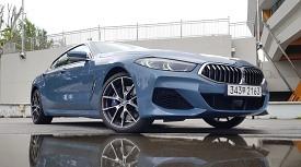 [시승기] 다부진 성격을 제시한 BMW 840i x드라이브