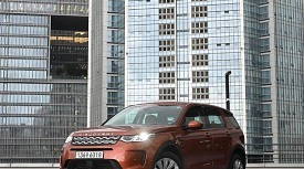 [시승기] 신뢰도 높은 랜드로버 SUV, '랜드로버 디스커버리 스포츠 D180 SE'