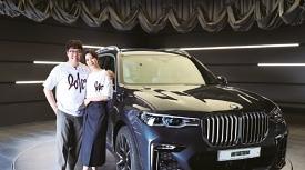 특별한 출고식, BMW X7