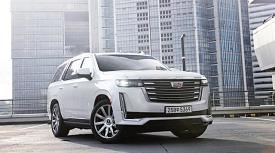 [자유로 연비] 대담함을 품은 아이코닉 SUV, '캐딜락 에스컬레이드'의 자유로 연비는?