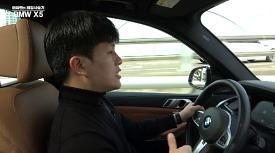 [레알시승기]대형SUV의 아이콘 'BMW X5'..힘에선 따라올 자가 없다