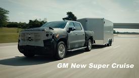 32만km에서 완벽한 자율주행 '새로운 GM 슈퍼크루즈' 자동 차선 변경 추가