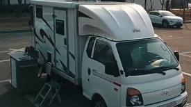 베란다가 있는 캠핑카 ENVY