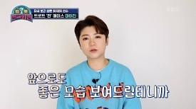 알고보면 댄싱머신?! 트로트 '찐' 에이스 마이진   KBS 210306 방송