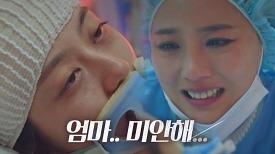 [슬픔 주의] 유진, 생명 위독한 김현수 보고 오열♨