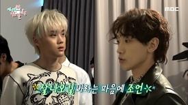 다정 보스 대표님 비와 신인 아이돌 싸이퍼의 화보 촬영~! , MBC 210306 방송