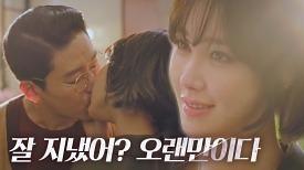 """[대박 엔딩] 이지아 is back!!! """"잘 지냈어? 오랜만이다"""""""