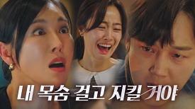 [분노 주의] 윤종훈, 최예빈에 대한 '엇나간 부정(父情)'