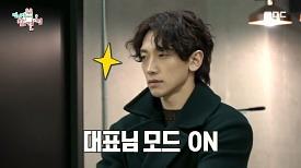 카리스마 대표님 모드 ON! 싸이퍼의 데뷔곡 <안꿀려> 공개 ♬, MBC 210306 방송