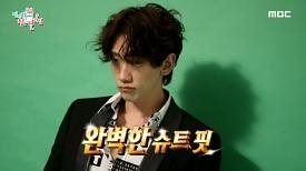 슈트 핏 무슨 일...♡ 비와 열정 매니저의 화보 촬영 현장?!, MBC 210306 방송