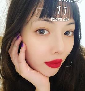 현아, 얼굴 나이 11살 초동안 인증