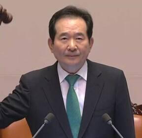 [현장영상] 김명수 대법원장 후보자 임명동의안 가결..찬성 160·반대 134