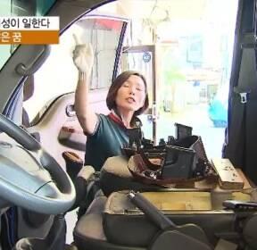 [금녀의 벽 기획 4편] 편견에도 포기하지 않은 '자동차 정비사의 꿈'