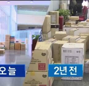 """""""김영란법 반대 못하지만 조금은 풀어줬으면.."""""""