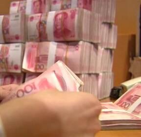 中 인민은행, 대북 신규 거래 중단 지시