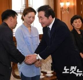 고 백남기 농민 유가족 만난 이낙연 국무총리