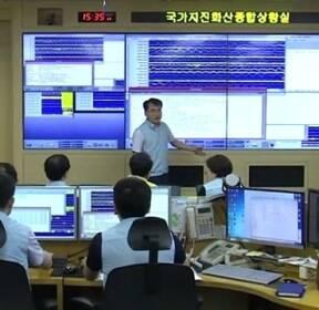 """기상청, 북한 '자연 지진' 결론..""""앞서 한 차례 더 있었다"""""""