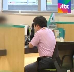 한국 가계부채 증가 속도 '세계 2위'..작년 대비 4.6% 상승
