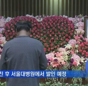 조은화·허다윤 양 추모 발길 이어져..오늘 발인 예정