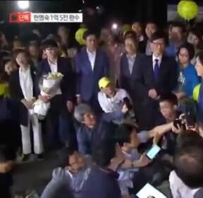 [채널A단독]檢, '한명숙 범죄수익' 1억 5천만 원 환수