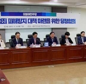 [뉴스브리핑] '보복성 음란물' 처벌 강화..무조건 징역형