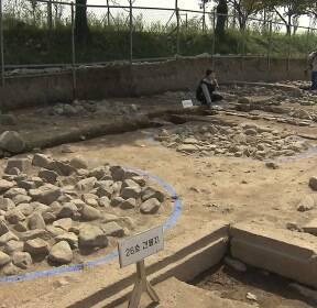 1,300년 전 화장실은?..모습 드러낸 신라 '수세식 화장실'