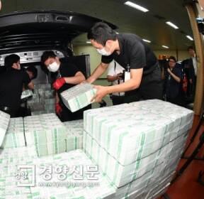[포토뉴스]추석 자금 운송