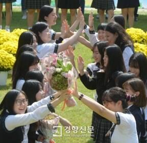 """[포토뉴스]""""언니들, 꽃길만 걸어요"""" 수능 50일 전 후배들의 응원"""
