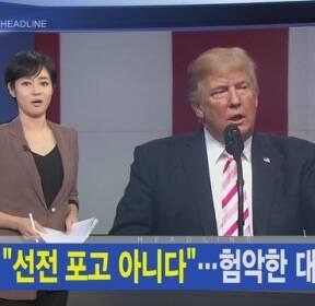 김주하 앵커가 전하는 9월 26일 MBN 뉴스8 주요뉴스