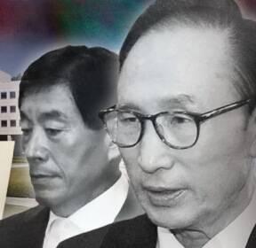 검찰, 국정원 정치공작 수사 본격화..'몸통' 원세훈 소환
