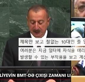 [오!클릭] 아버지가 UN 총회서 연설하는데..셀카 찍는 딸