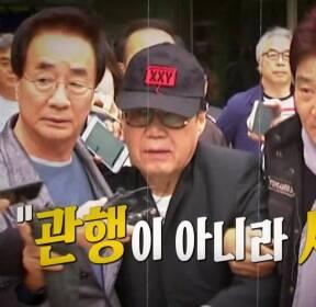조영남 '그림 대작', 1심 사기 혐의 유죄