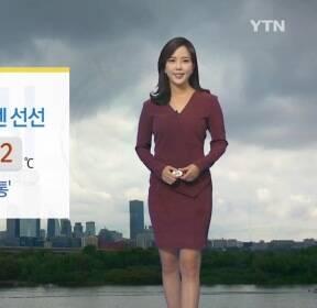 [날씨] 내일 아침에는 쌀쌀..낮에는 선선