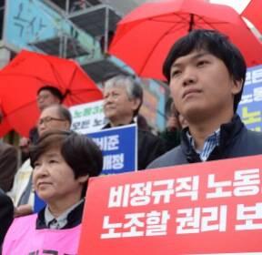 [포토뉴스]'노조하기 좋은 세상 운동본부' 출범