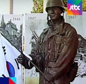 [국회] '지평리 전투 영웅' 동상 제막식서 무슨 일이?