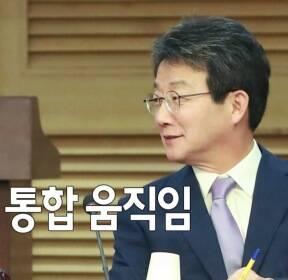 국민의당·바른정당 통합 논의 '급물살'