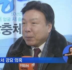 [단독] 일그러진 영웅?..홍수환 '임금체불' 논란