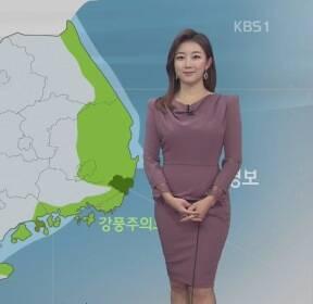 태풍 '란' 간접영향..내륙 강한바람·해상 풍랑특보