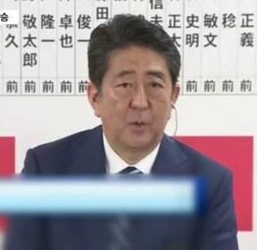 日 총선, 자민당 압승..신조 아베 장기집권 시대 열려