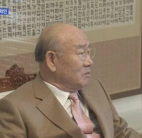 전두환 정권 5.18 비밀 조사 조직 '80 위원회' 첫 확인
