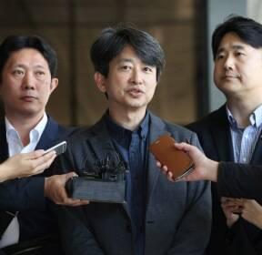 MBC노조 간부들 검찰 출석