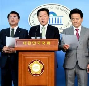 [포토] 국민의당 국토교통위 의원 기자회견
