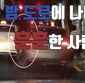 [자막뉴스] 추운 밤에 나타난 '훈훈한 사람들'